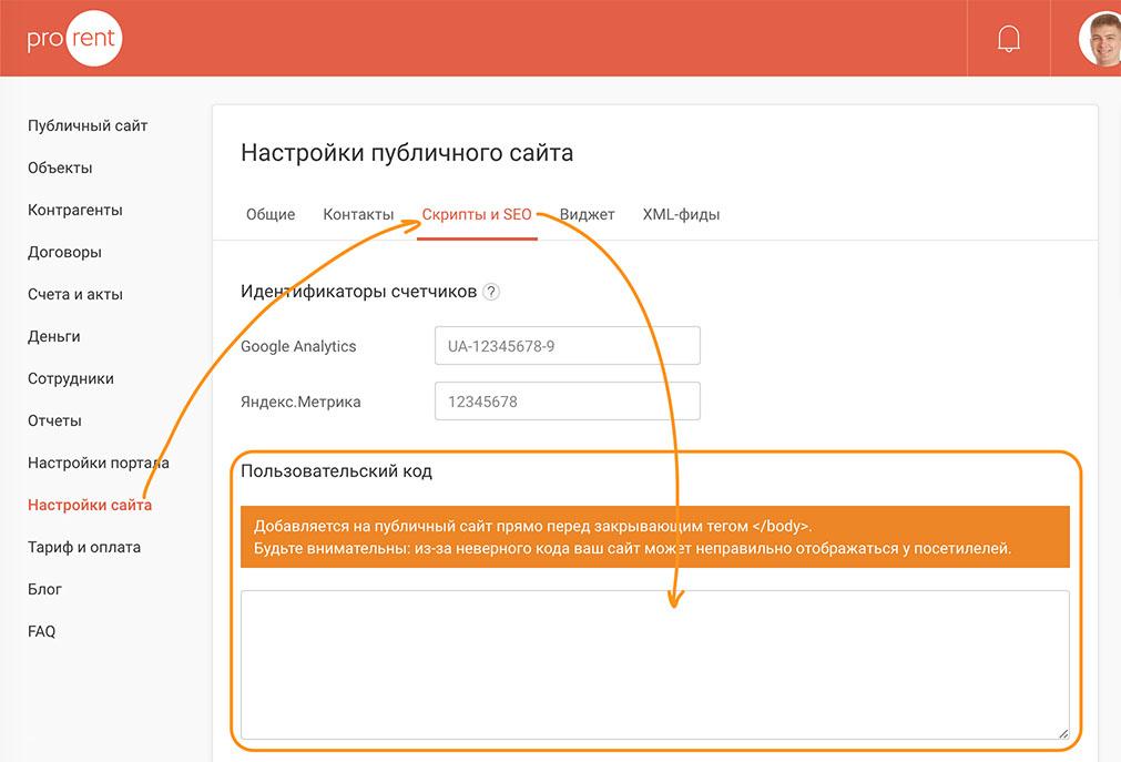 Скриншот Пользовательский код
