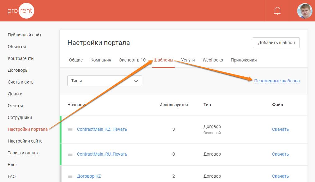 Скриншот как найти пример шаблона