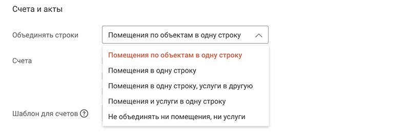 Скриншот: Объединение строк