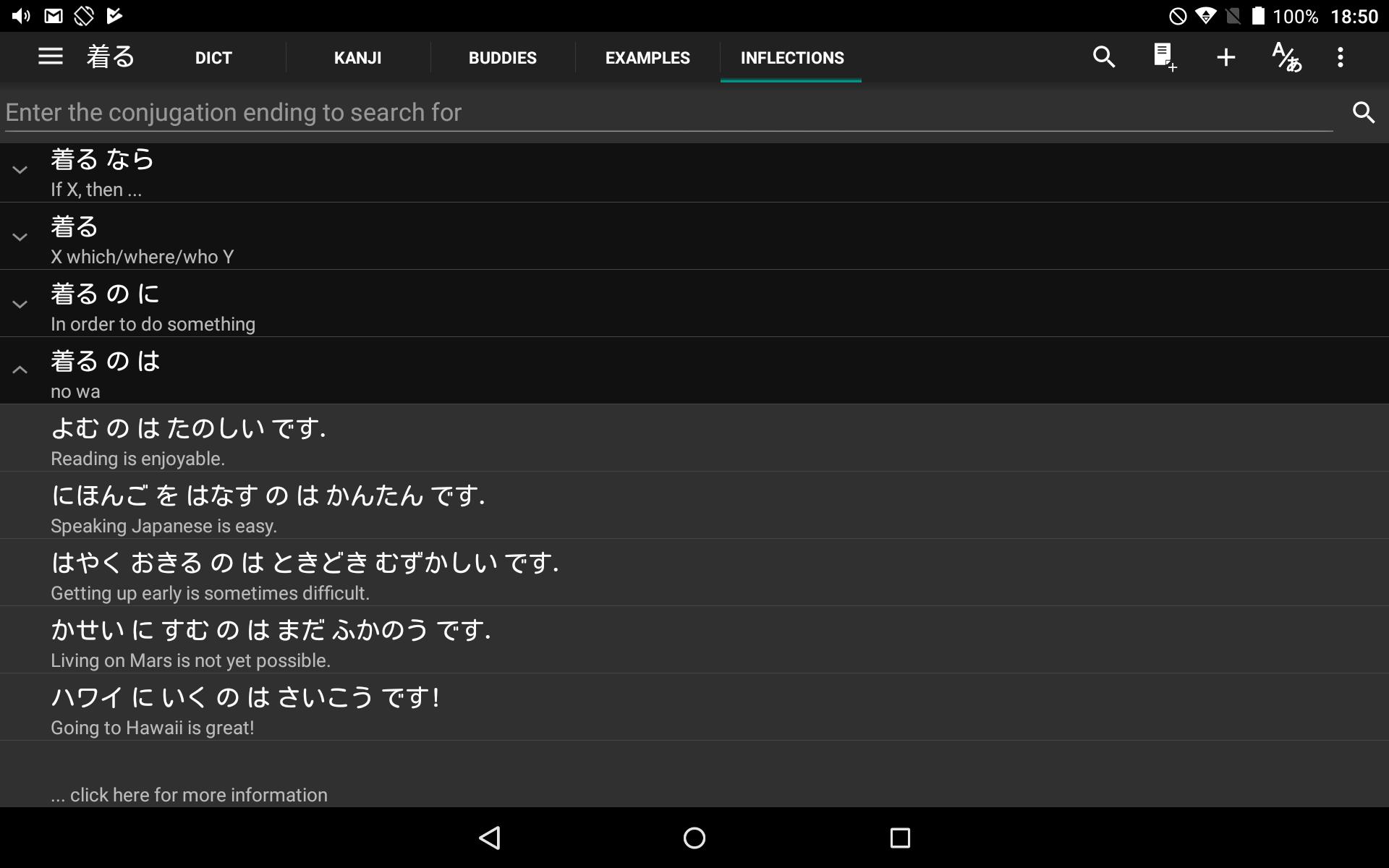 screenshot_2018-03-01-18-50-53