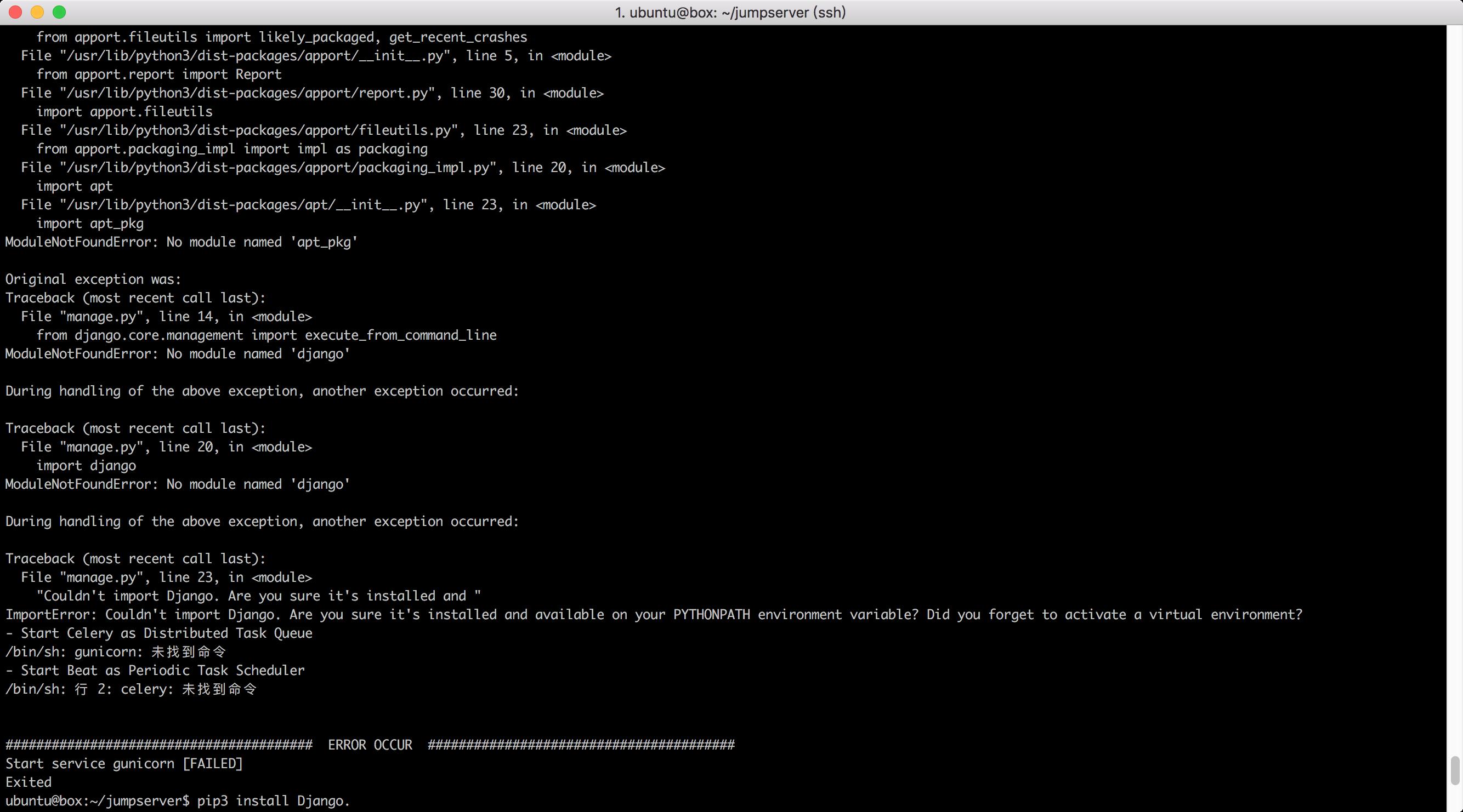 jumpserver04 启动问题· Issue #939 · jumpserver/jumpserver · GitHub