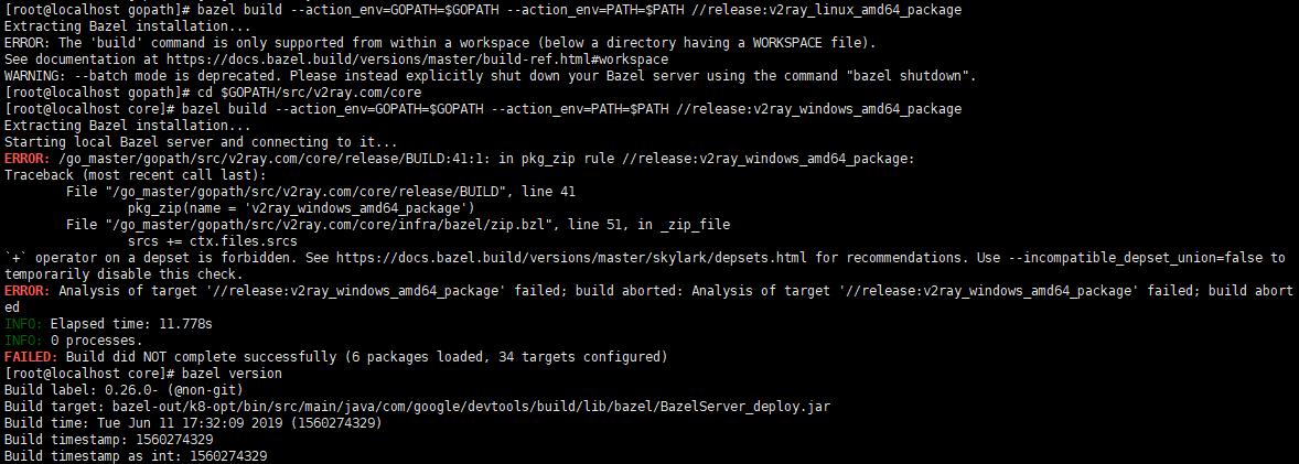 bazel 0 26 0编译报错· Issue #1756 · v2ray/v2ray-core · GitHub