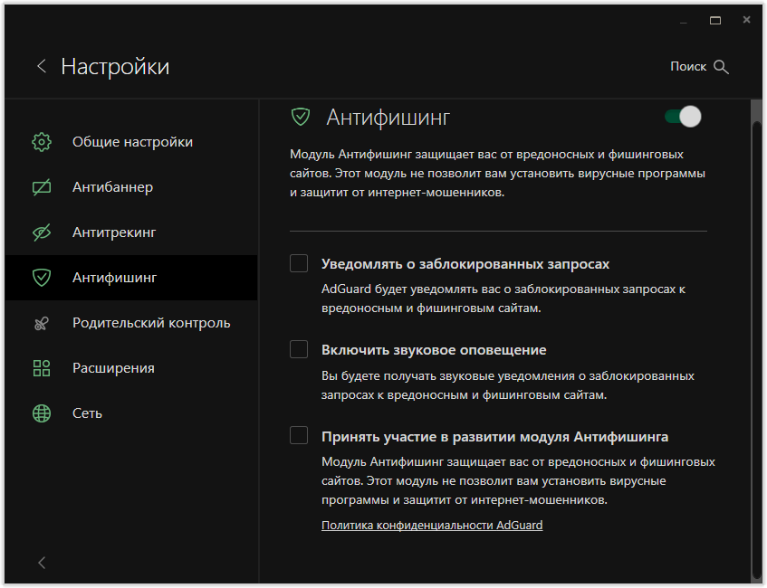 Yii2 Checkbox Without Model