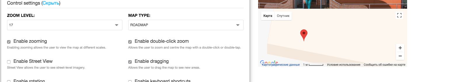 Zoom Level Ignored Issue 73 Divio Djangocms Googlemap Github