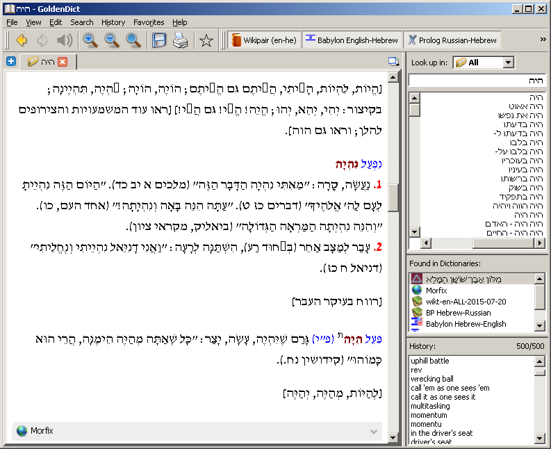 Specific Hebrew character fails to display properly in