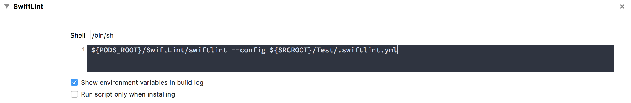 config not working when used with swiftlint from cocoapod