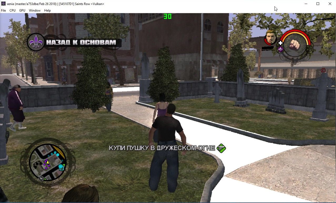 545107D1 - Saints Row · Issue #104 · xenia-project/game