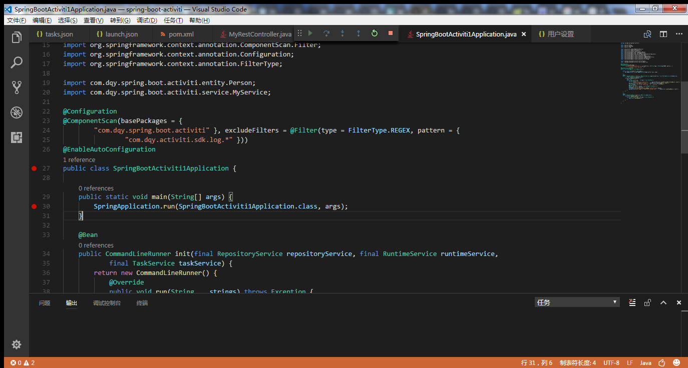 Can not debug project · Issue #68 · DonJayamanne/javaVSCode