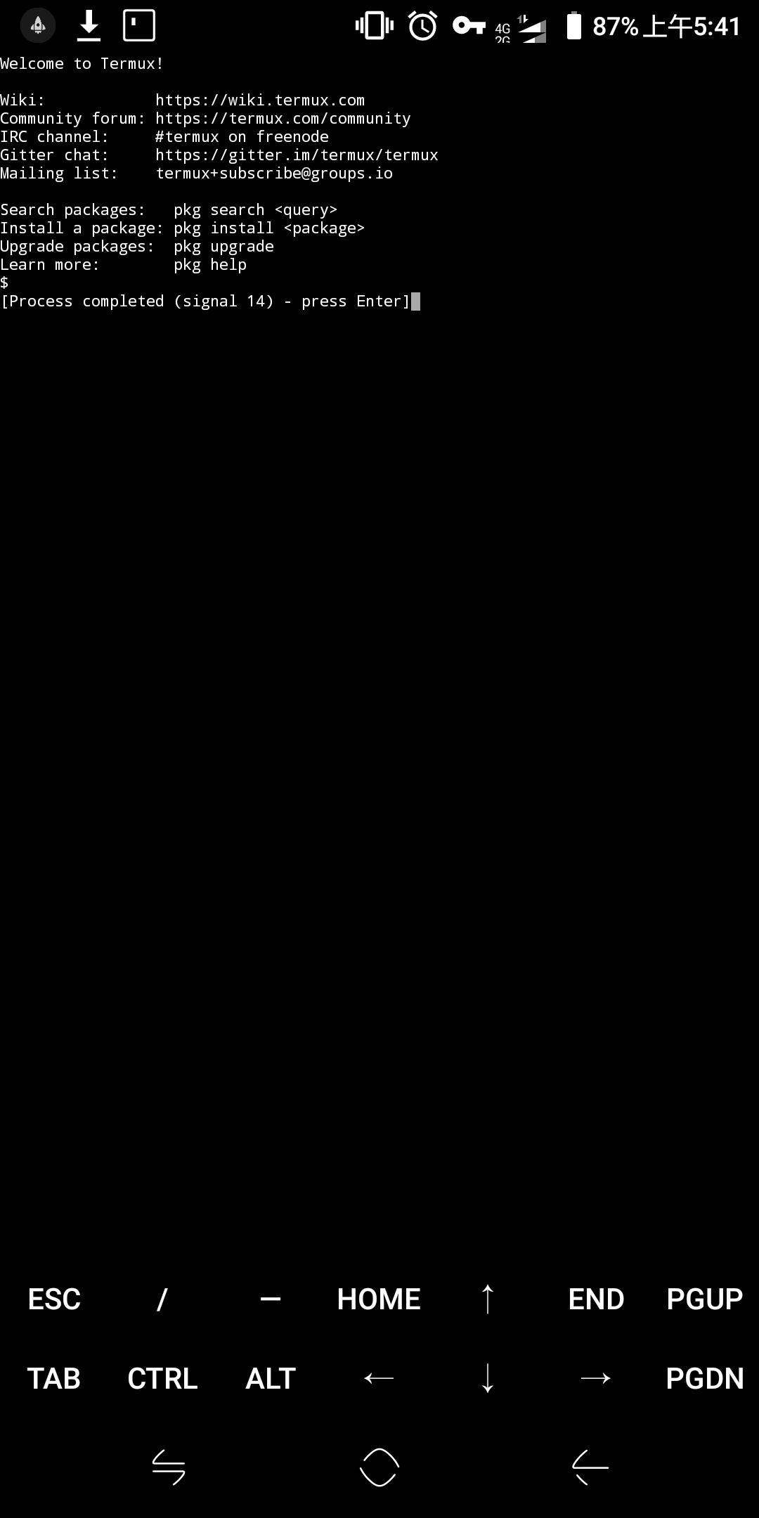 NcryptedWifKali - Bountysource