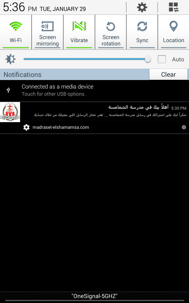 Web notifications not working on Android devices (Chrome and Firefox