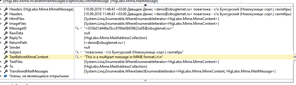 HigLabo Mime InvalidMimeMessageException · Issue #4 · higty/higlabo