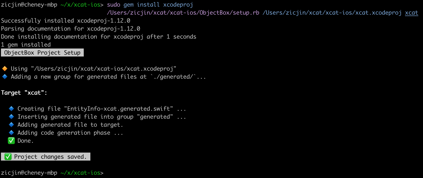 Gem Install build fail: the element xcremoteswiftpackagereference is not