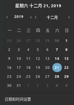 2019-12-21 18-06-14屏幕截图
