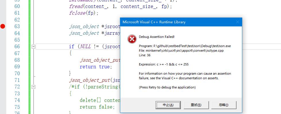 json_tokener_parse is crash · Issue #407 · json-c/json-c · GitHub