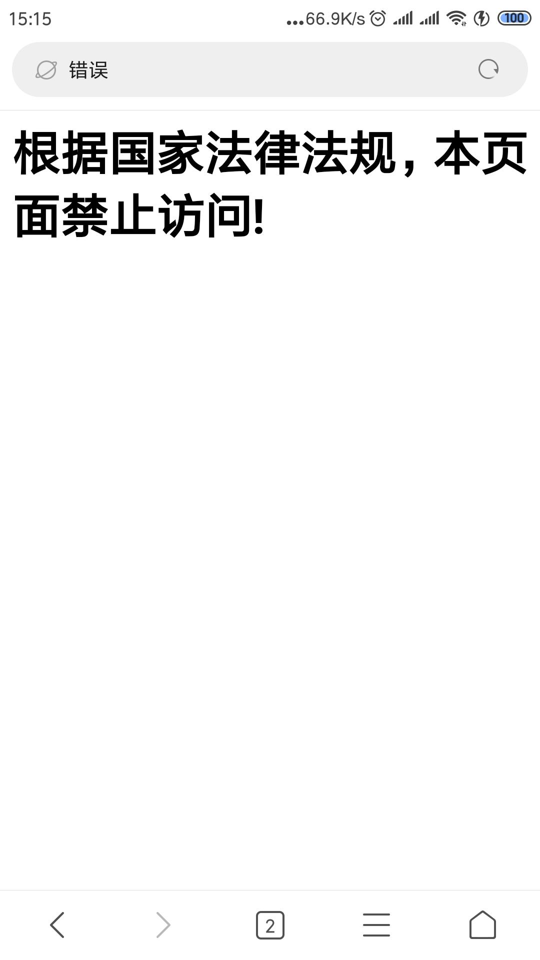 Screenshot_2019-04-02-15-15-42-335_com android br