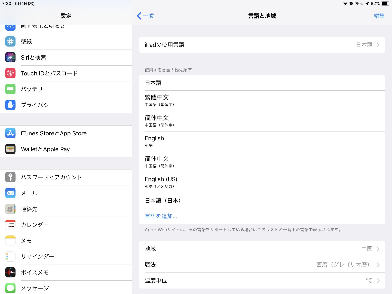Qgroundcontrol New Version