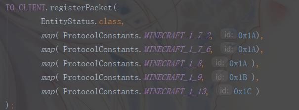 1 7 with EntityStatus Packet