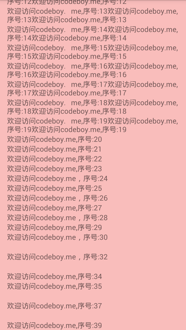 screenshot_2018-01-04-14-13-08-250_me codeboy android aligntextview example