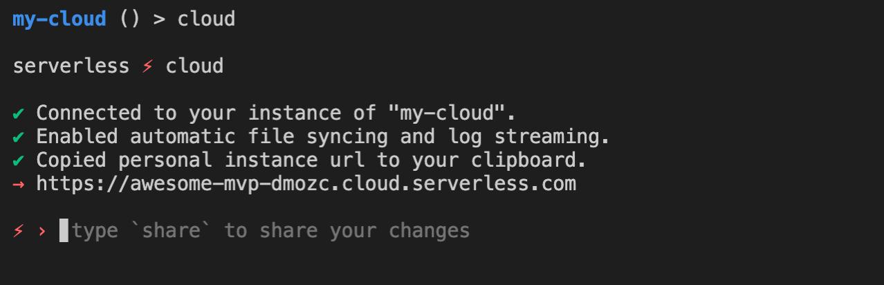 Serverless Cloud interactive Cloud Shell