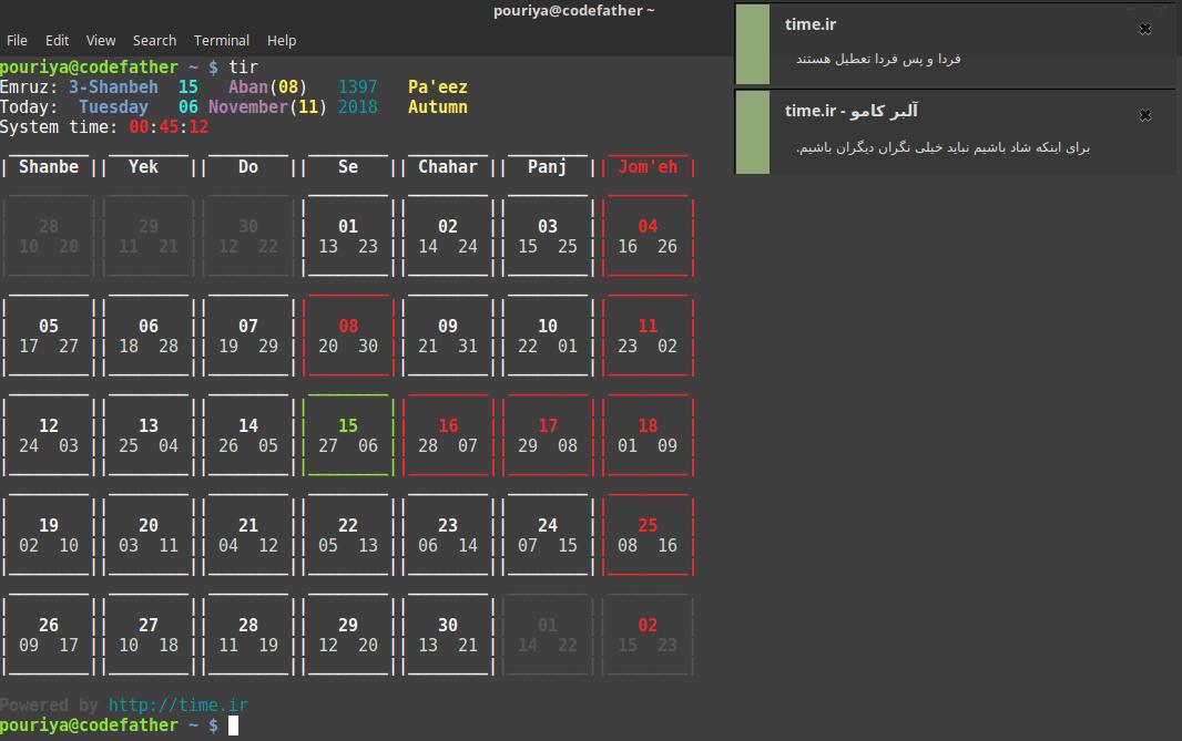 tir-screenshot