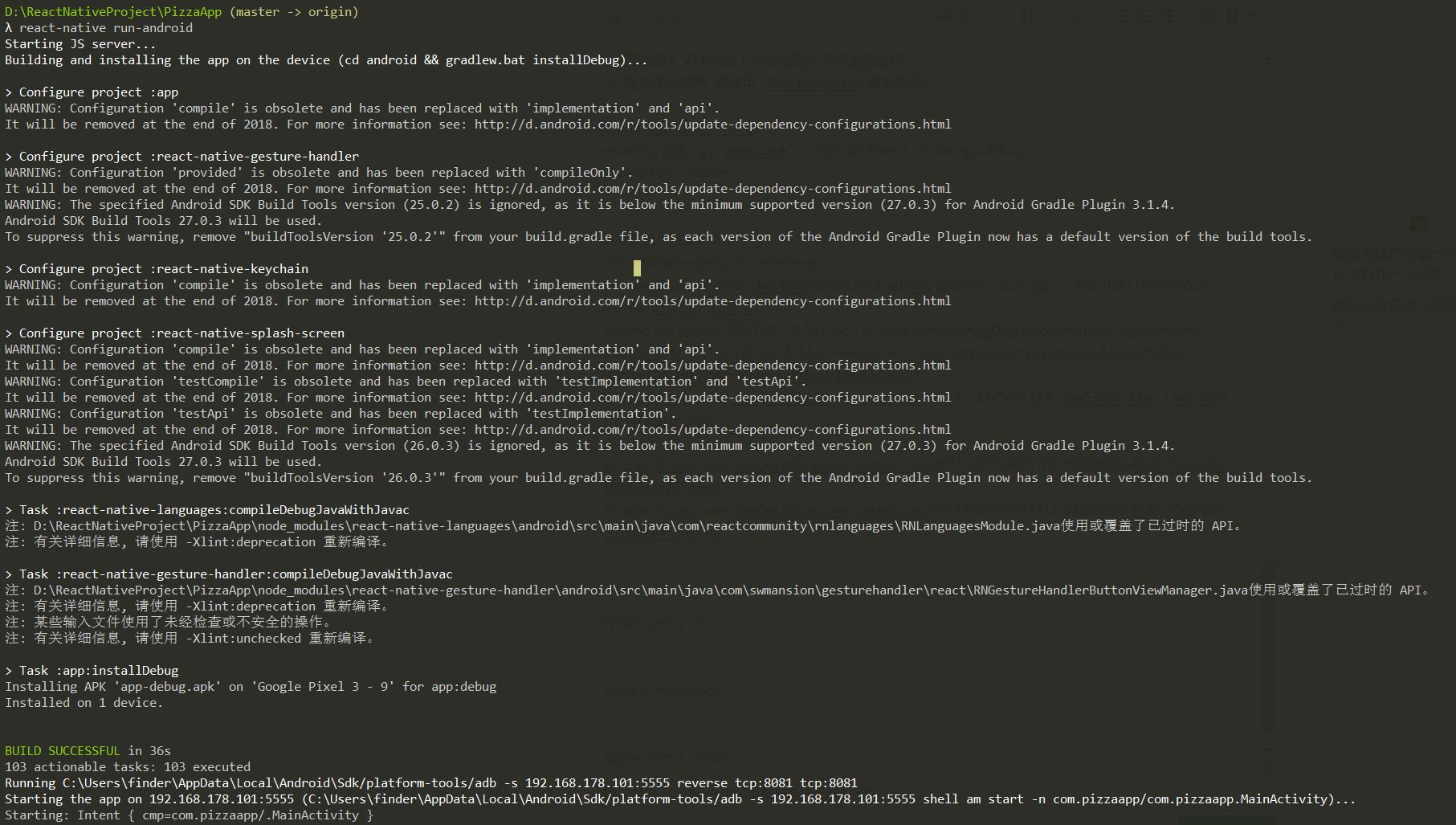 500 error · Issue #1392 · infinitered/ignite · GitHub