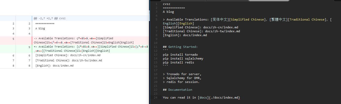 Chinese characters error · Issue #1958 · desktop/desktop