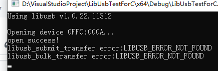 Bulk transfer&& LIBUSB_ERROR_NOT_FOUND ---how to solve this