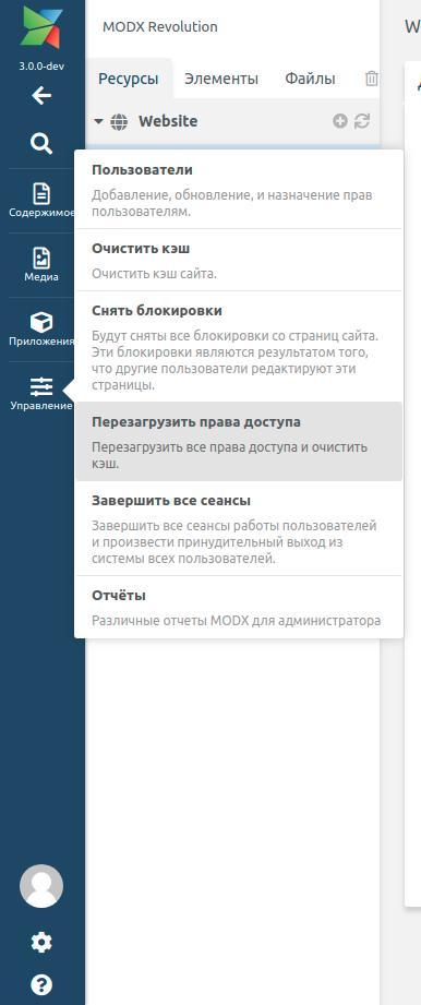 _ home _ modx revolution 2