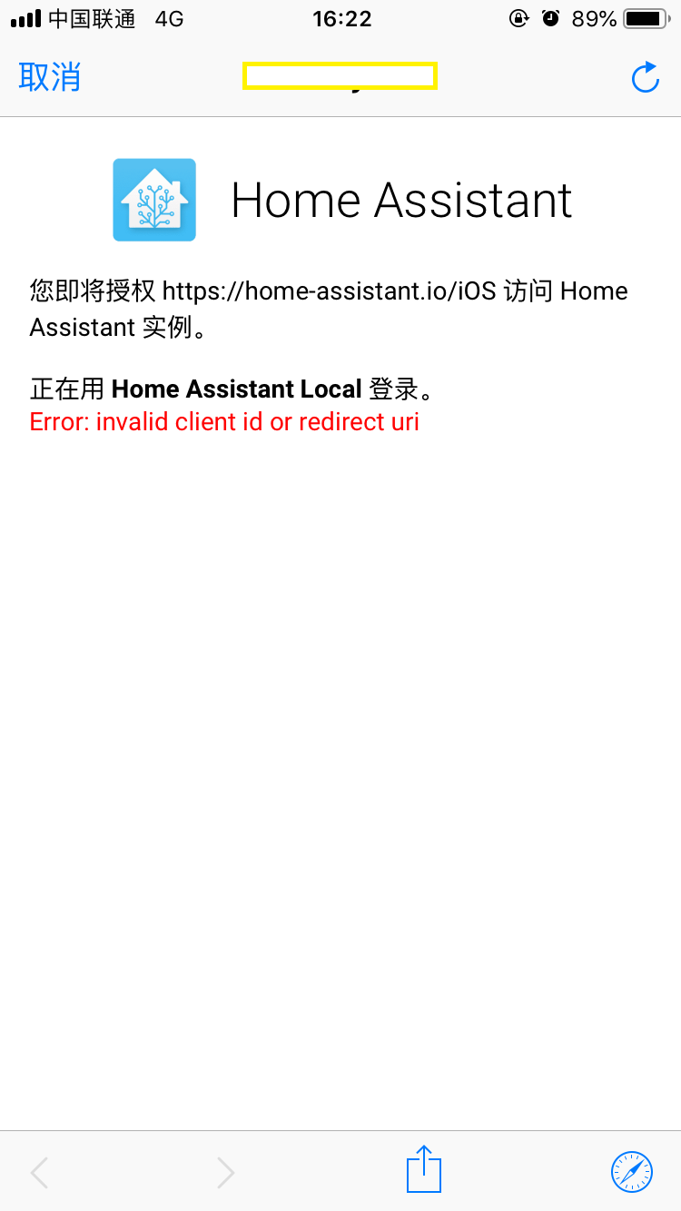 HomeAssistant iOS1 5 0 can't work with homeassitant 0 91 1