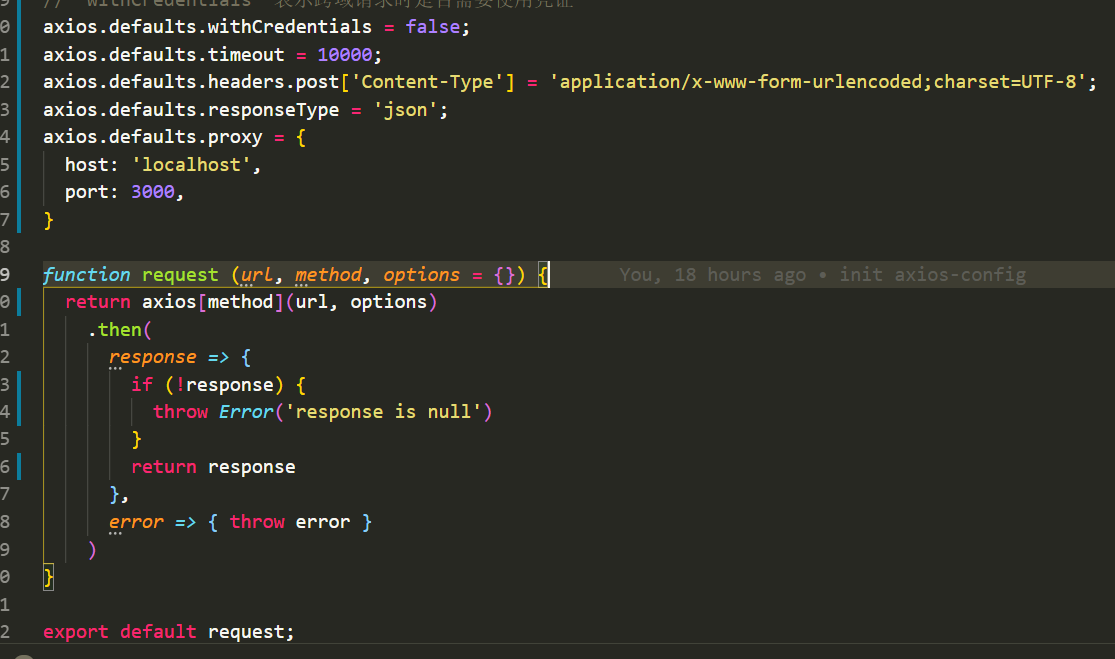 Why not my proxy config is useless in the package json with create