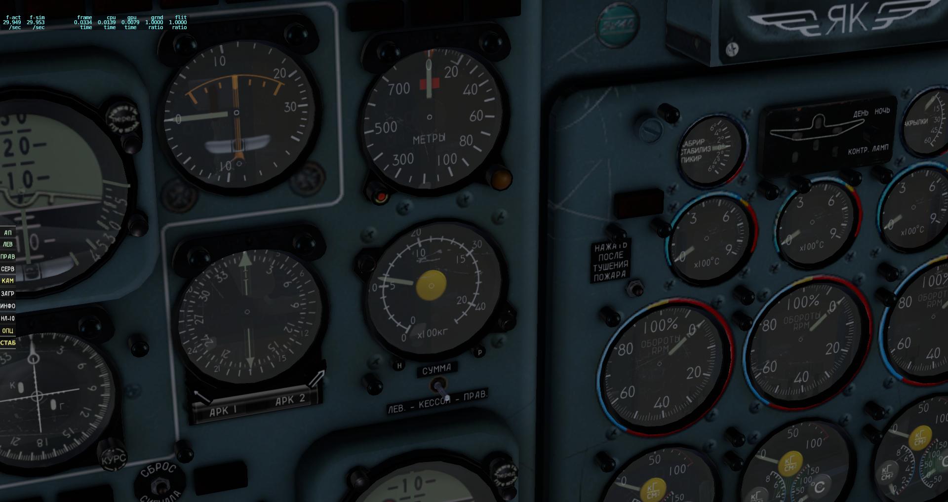 Releases · parshukov/Yak-40-Felis-for-X-Plane-11 · GitHub