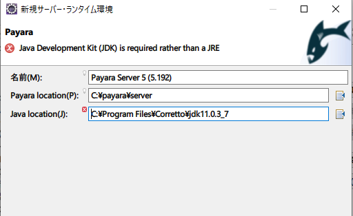 Support for JDK 11 · Issue #11 · payara/ecosystem-eclipse