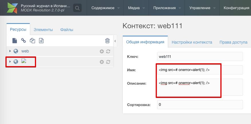 web111 russian inn - revista rusa en espana russian inn - 2019-02-07 16-28-47 1