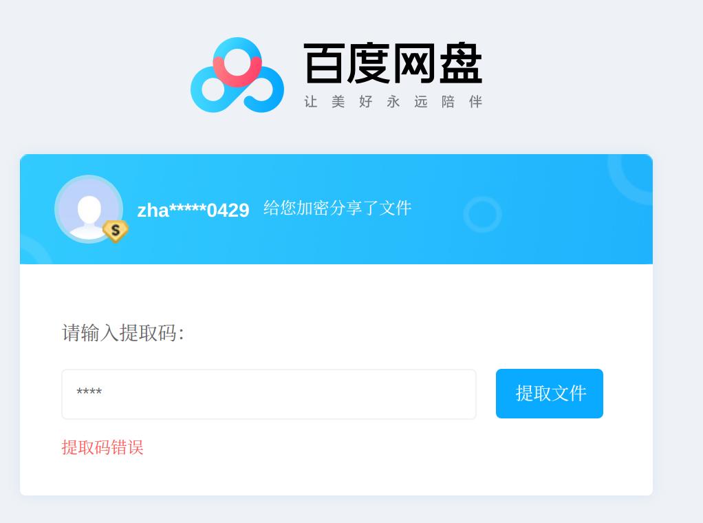 ZhaoJ9014 ( Zhao Jian )