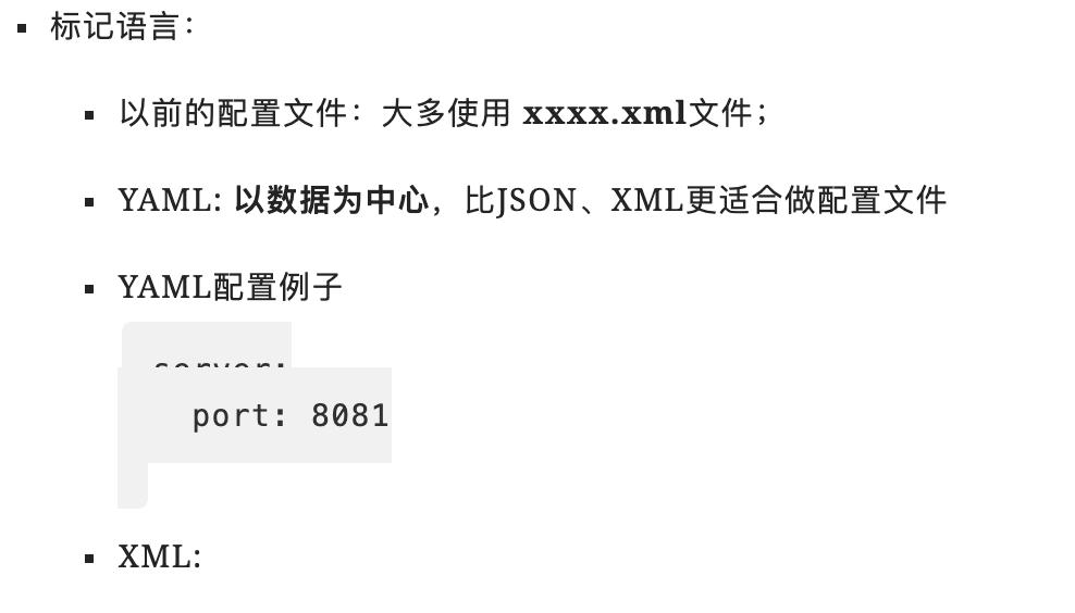 WX20191019-022115@2x