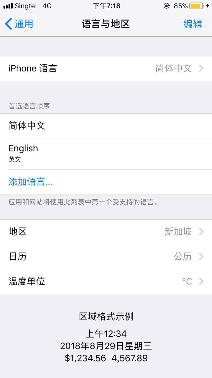 Flutter on iOS always chooses English for localization, even if the