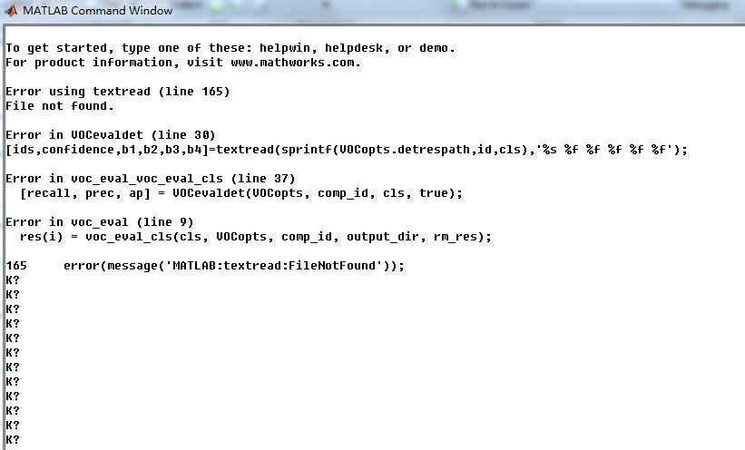 error(message('MATLAB:textread:FileNotFound'))