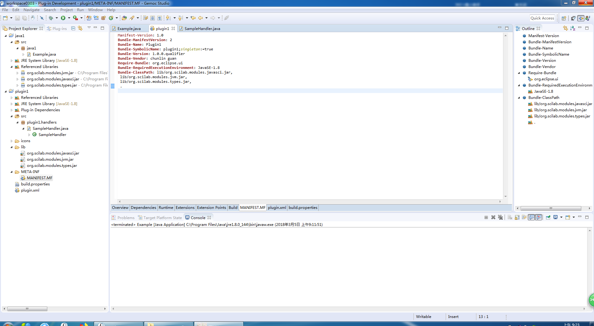 Problem at runtime-Eclipse applicatin,K3dsa call Scilab · Issue #62