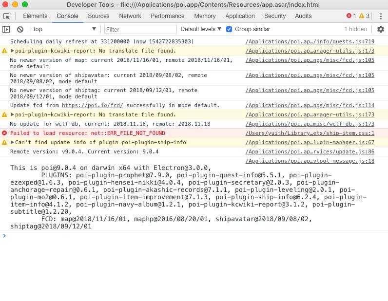 Runelite Developer Mode Mac