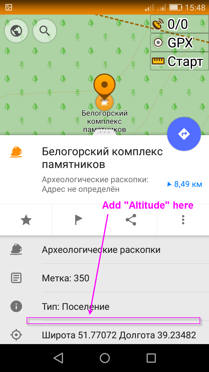 screenshot_2017-06-18-15-48-32