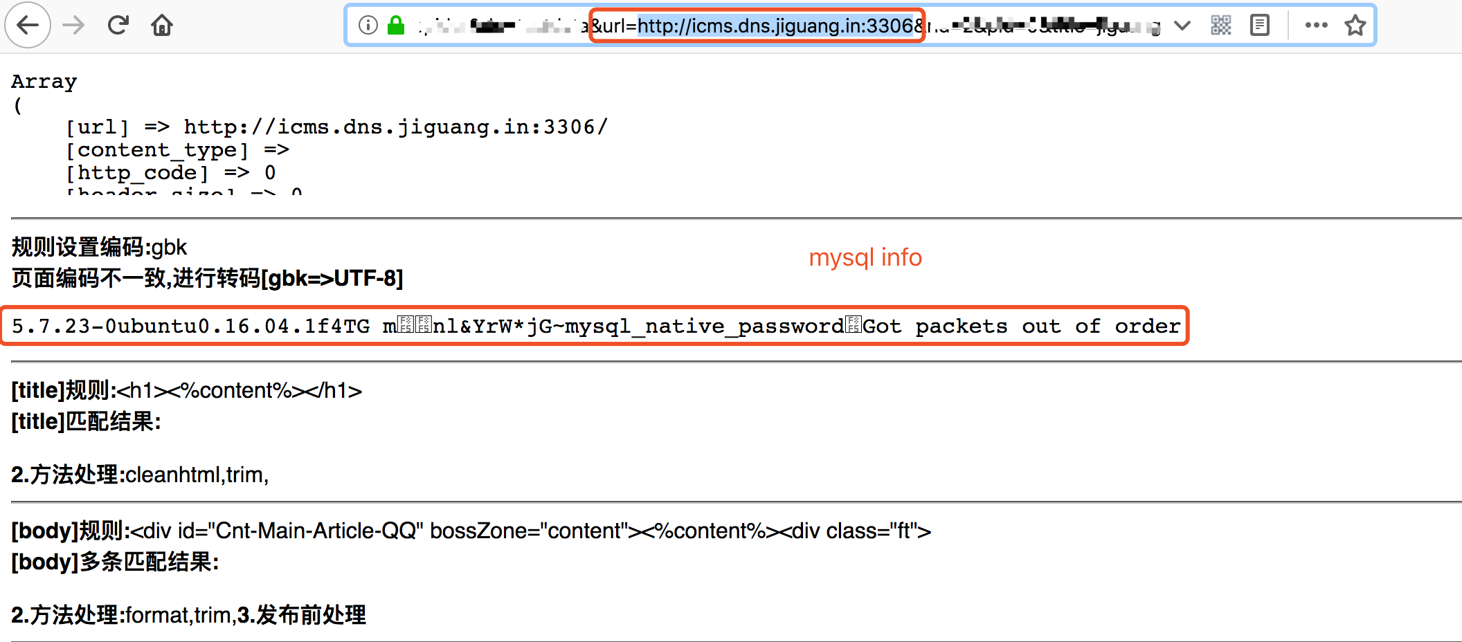 iCMS V7 0 11 Has A SSRF vulnerability · Issue #40