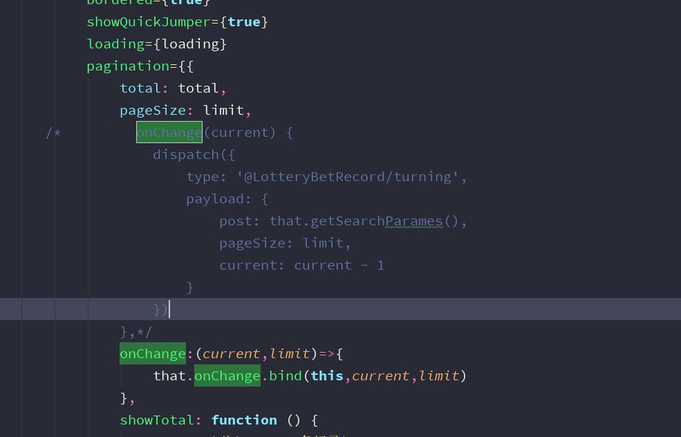 pagination 组件能否通过请求后调取onchange 函数动态得控制显示
