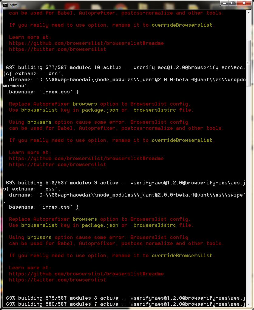npm run serve的时候可以正常访问但是编译时,会出现红字Replace