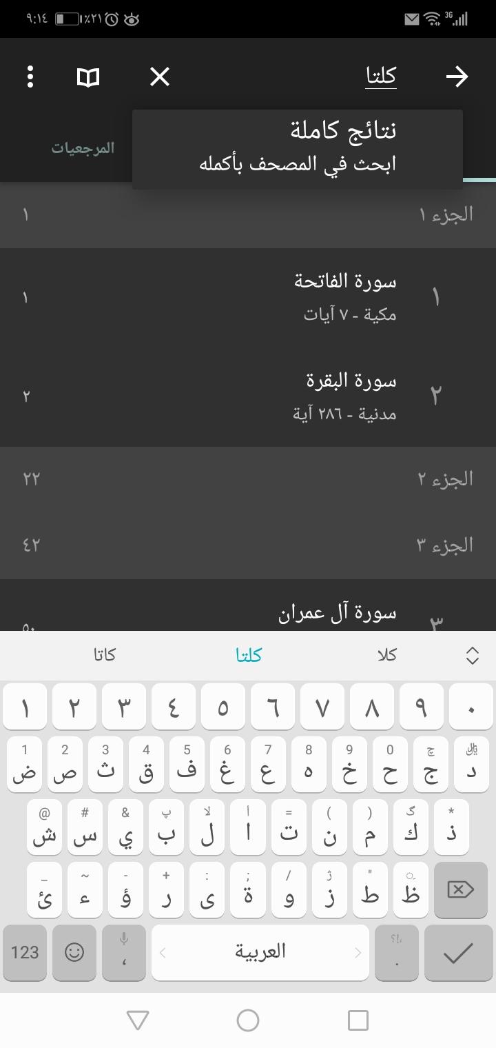 Screenshot_20210925-091404.jpg