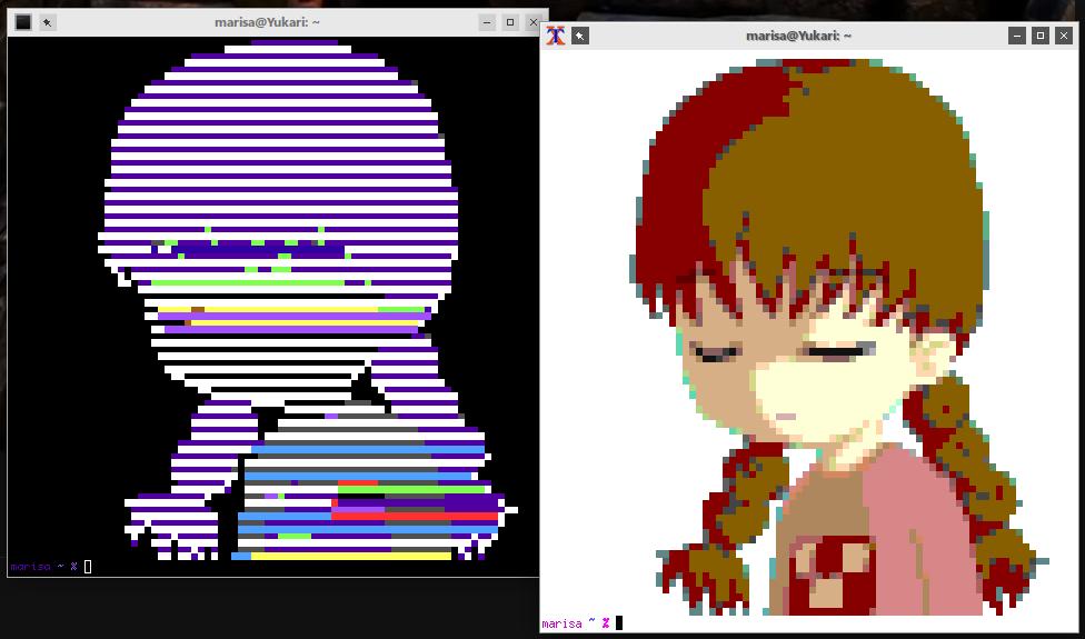 C version has broken colors in urxvt · Issue #32 · posva