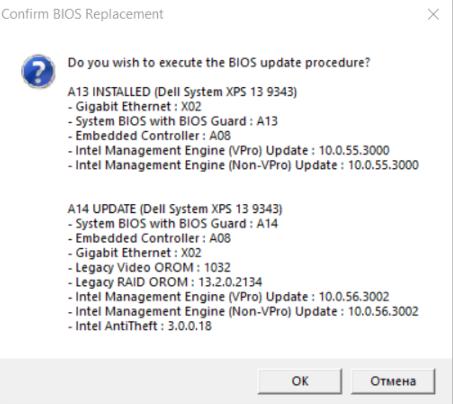 Can not flash BIOS A14 · Issue #101 · mpalourdio/xps13 · GitHub