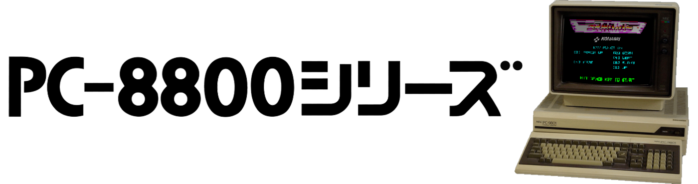 PC 8800 · RetroPie/RetroPie-Setup Wiki · GitHub