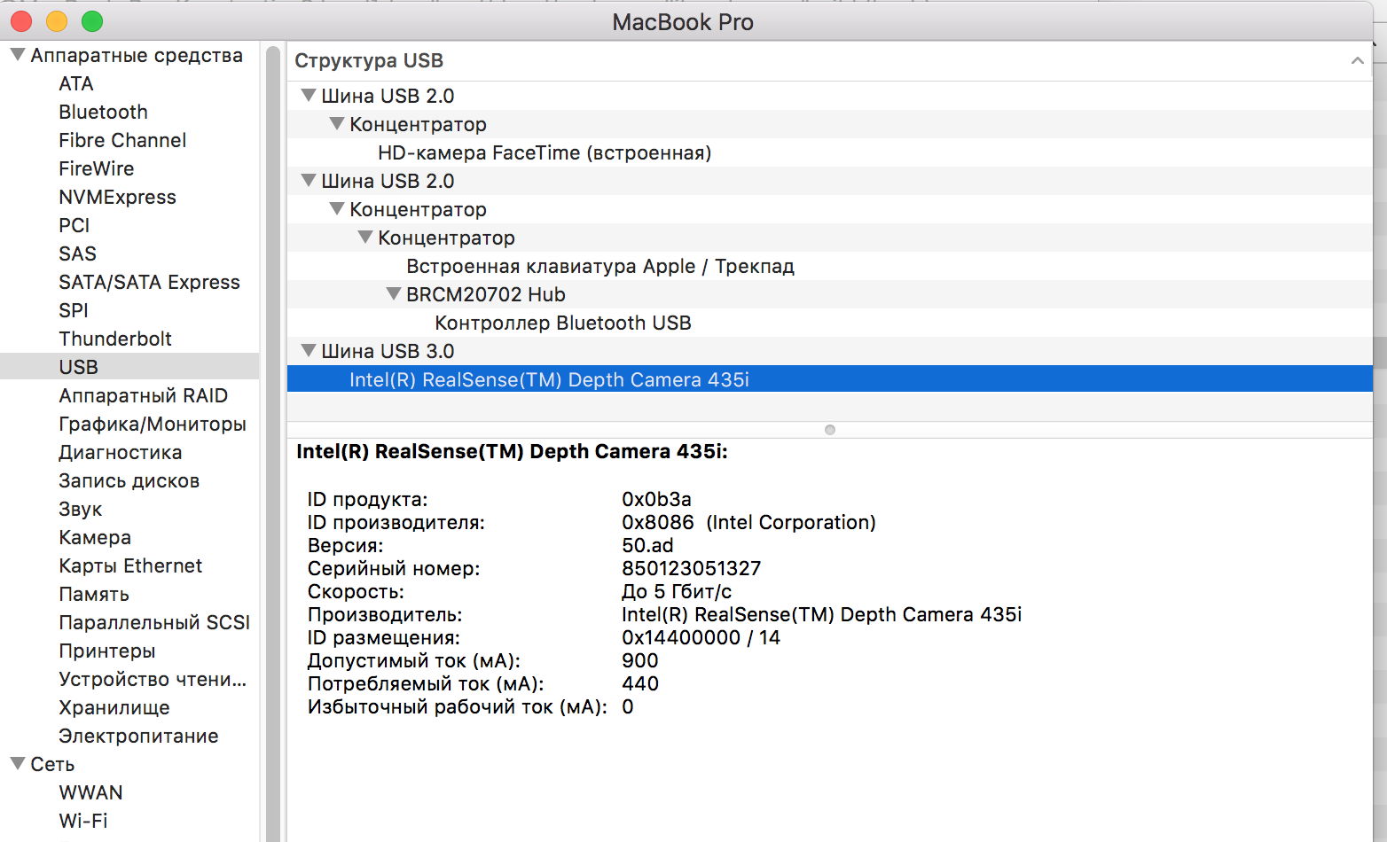Mac OS X: XCode build failed due to not found usb-1 0 · Issue #3119
