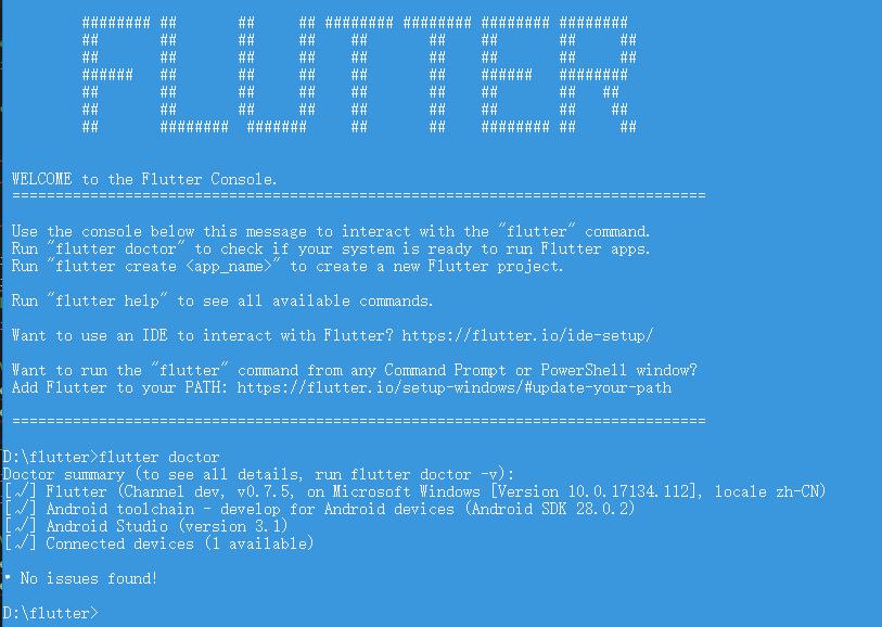 flutter packages get (Error) · Issue #1980 · dart-lang/pub